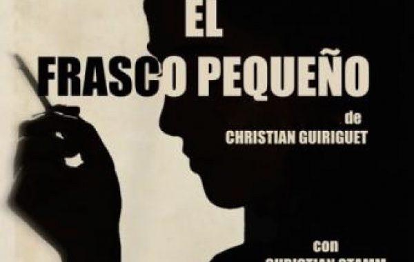 El frasco pequeño (The little pot, 2012)